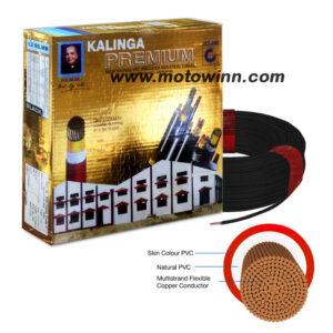 Kalinga Premium 1.0 Sq mm Black FR PVC Housing Wire, Length: 90 m