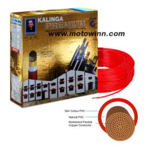 Kalinga Premium 1.5 Sq mm Red FR PVC Housing Wire, Length: 90 m