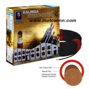 Kalinga Premium 2.5 Sq mm Black FR PVC Housing Wire, Length: 90 m