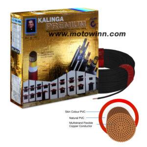 Kalinga Premium 4.0 Sq mm Black FR PVC Housing Wire, Length: 90 m