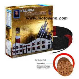 Kalinga Premium 6.0 Sq mm Black FR PVC Housing Wire, Length: 90 m