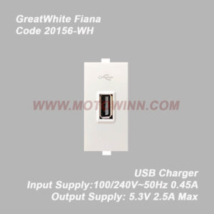 GreatWhite-Fiana USB Charger (GW2.5A) Output 5.3V 2.5A Max (Ref. No. 20156-WH)