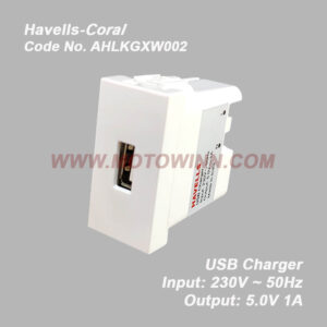 HAVELLS Coral USB Charger 2.1 A Single Port SWITCH (REF. No. AHLKGXW002)