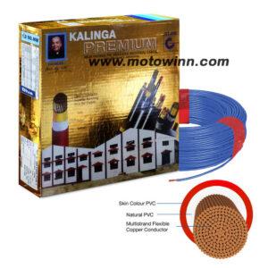 Kalinga Premium 1.0 Sq mm Blue FR PVC Housing Wire, Length: 90M