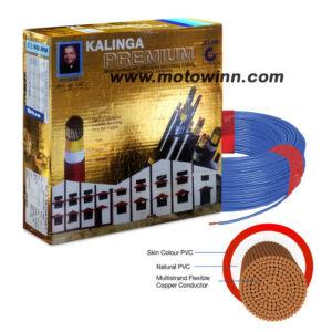 Kalinga Premium 1.5 Sq mm Blue FR PVC Housing Wire, Length: 90M