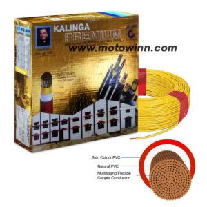 Kalinga Premium 1.5 Sq mm Yellow FR PVC Housing Wire, Length: 90M