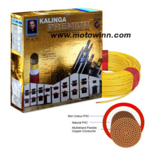 Kalinga Premium 2.5 Sq mm Yellow FR PVC Housing Wire, Length: 90M