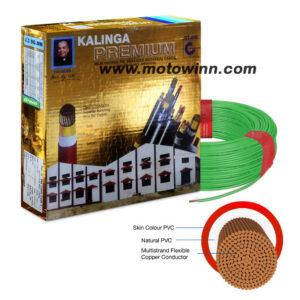 Kalinga Premium 4.0 Sq mm Green FR PVC Housing Wire, Length: 90M