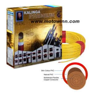 Kalinga Premium 4.0 Sq mm Yellow FR PVC Housing Wire, Length: 90M