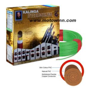 Kalinga Premium 6.0 Sq mm Green FR PVC Housing Wire, Length: 90M
