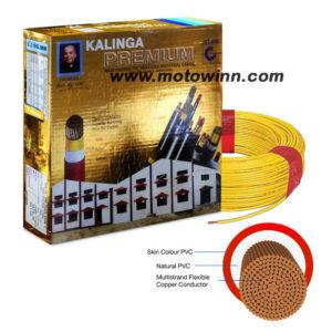 Kalinga Premium 6.0 Sq mm Yellow FR PVC Housing Wire, Length: 90M
