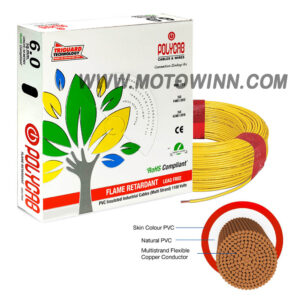 Polycab 6 Sqmm Yellow Single Core FRLF Multistrand PVC Insulated Unsheathed Industrial Cable Length 90m