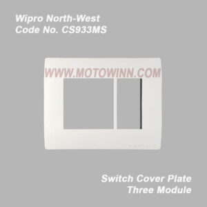 Wipro, North-West Cover PLATE 3 Module NATURAL WHITE (REF. No. CS933MS)